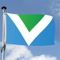 Общепринятый международный веганский флаг.