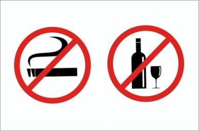 Противо-курительная и антиалкогольная таблички.
